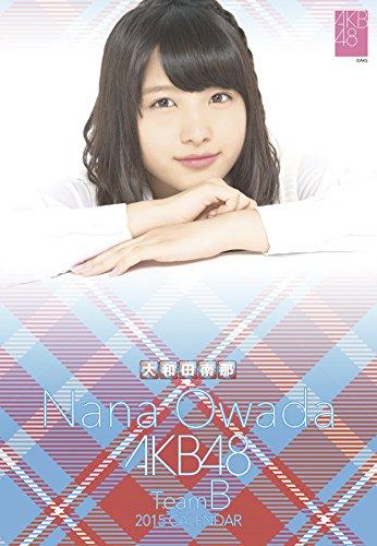 (卓上)AKB48 大和田南那 カレンダー 2015年