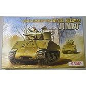 1/35 M4A3E2 シャーマン ジャンボ