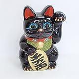 招き猫 黒 小判 6号 左手 【箱入り】 常滑焼