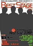 BEST STAGE (ベストステージ) 2010年 09月号 [雑誌]