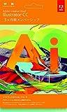 Adobe Illustrator CC (最新版) 3ヶ月版 [ダウンロードカード]