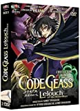 echange, troc Code Geass Lelouch of the Rebellion - Coffret 3/3 (Saison 1)