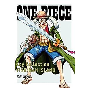 "ONE PIECE Log Collection  ""FISH-MAN ISLAND"" [DVD]"