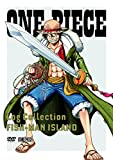 "ONE PIECE Log Collection ""FISH-MAN ISLAND""[DVD]"