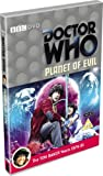 Doctor Who - Planet of Evil [DVD] [1975]