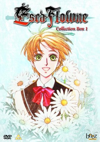 Escaflowne - Collection 1 [DVD]