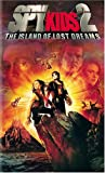 Spy Kids 2: Island of Lost Dreams [VHS]
