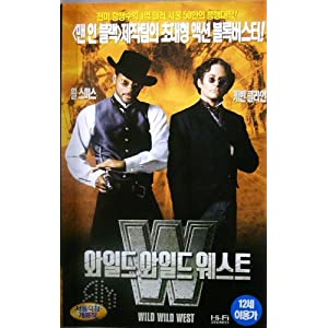 Wild Wild West (Korean subtitles)