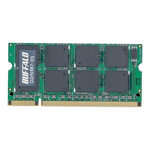 BUFFALO DDR2 667MHz SDRAM(PC2-5300) 200pin SO-DIMM 2GB D2/N667-2G -