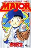 Major―Dramatic baseball comic (1)