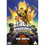 G.I. Joe: The Movie [DVD]