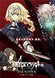 Fate/Apocrypha(書籍)