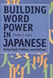 Building Word Power in Japanese: Using Kanji Prefixes and Suffixes (4770027990) by Vance, Timothy J.