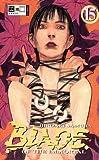 echange, troc Samura Hiroaki - Blade of the Immortal 15