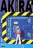 echange, troc Katsuhiro Otomo - Akira, tome 2 : Cycle Wars