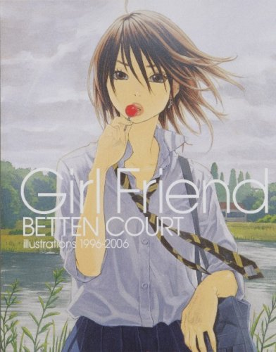 Girl Friend 別天荒人画集 (愛蔵版コミックス)