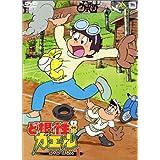 【ど根性ガエルのキャラクター】少年とカエルを取り巻く根性のある人々