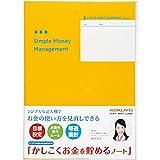 コクヨ かしこくお金を貯めるノート LES-M103