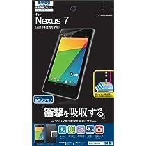ラスタバナナ Nexus 7(2013)用液晶保護フィルム ショウゲキガードナー 耐衝撃吸収光沢フィルム J481NEXUS