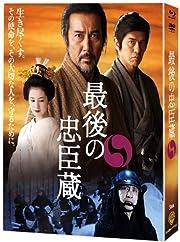 最後の忠臣蔵 Blu-ray & DVDセット豪華版