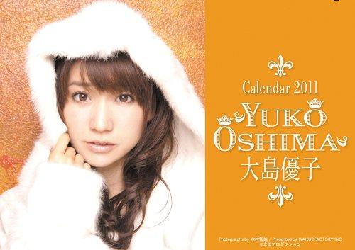 卓上 大島優子(AKB48) 2011年 カレンダー