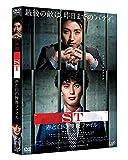 Amazon.co.jp映画「ST赤と白の捜査ファイル」 [DVD]