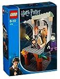 レゴで解け! ハリーと忍びの地図