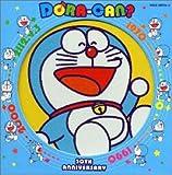 DORA-CAN?