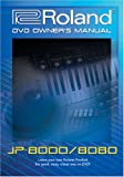 Roland JP-8000 JP-8080 DVD Video Training Tutorial Help