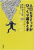 ISBN:4-7942-1054-X
