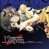 PS2「12RIVEN」エンディングテーマ「プロセス」