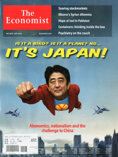 The Economist [UK] May 24, 2013 (単号)