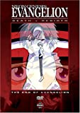 Neon Genesis Evangelion: Death & Rebirth / The End of Evangelion