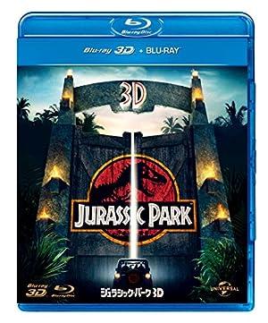 ジュラシック・パーク 3D+2D [Blu-ray]