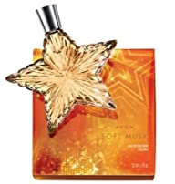 Limited Edition Star Decanter (Soft M…