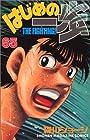 はじめの一歩 第65巻 2003年06月17日発売