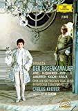 Richard Strauss: Der Rosenkavalier (2 DVDs)