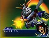 「スーパーロボット大戦NEO」の関連画像
