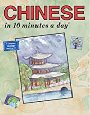 CHINESE in minutes a day with by Kristine K. Kershul