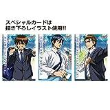 ダイヤのA コレクションカードガム 20個入り BOX(食玩・ガム)
