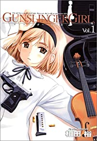 GUNSLINGER GIRL 1 ()
