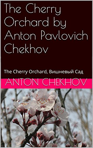 a problem by anton chekhov essay