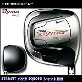NIKE(ナイキ)サスクワッチ SQ DYMO スクエア ストレートフィットドライバー STR8-FIT バサラ SQ509Dシャフト装着 9.5° S