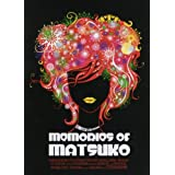 Memories of Matsuko [Limited Edition]von &#34;Miki Nakatani&#34;