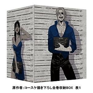 【Amazon.co.jp限定】GANGSTA. 3 (特装限定版) (オリジナルアートカード5枚付き) [Blu-ray]