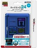 任天堂公式ライセンス商品 カードケース24
