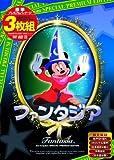 名作アニメ3枚組 vol.3 ファンタジア・ダンボ・バンビ [DVD] ANCS-003