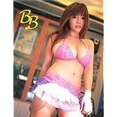 BB―松金洋子写真集