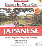img - for Learn in Your Car Japanese Complete: The Complete Language Course (Japanese Edition) book / textbook / text book
