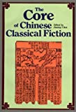 The Core of Chinese Classical Fiction